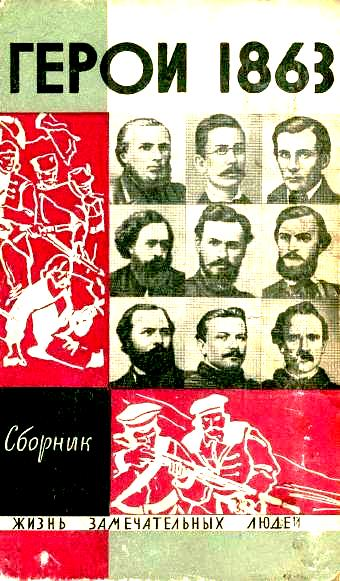 http://www.sd-inform.org/images/1863.jpg